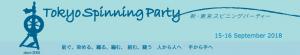 東京スピニングパーティー