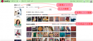 人の検索画面