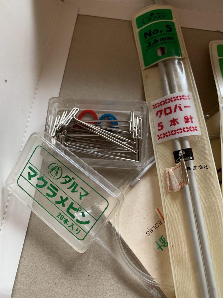 クロバーの金属針のマクラメピン
